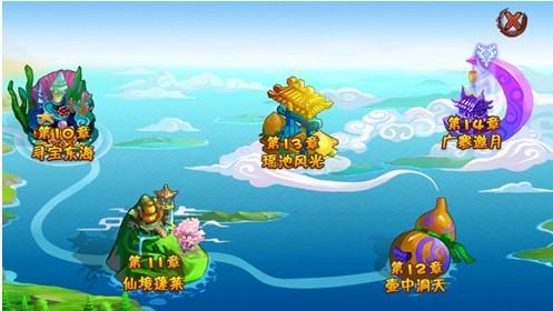 地图|格斗冒险岛 - 4399手机游戏