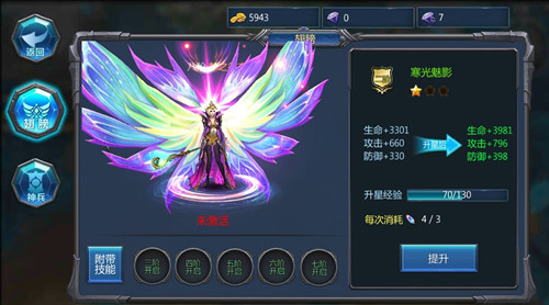 4399奇迹战神